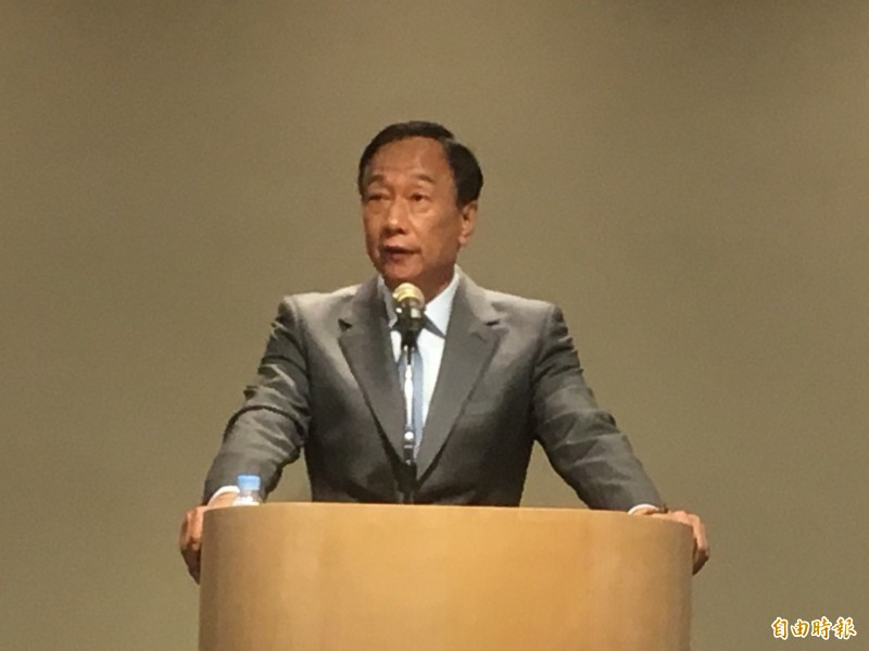 前鴻海董事長郭台銘今天宣布退出國民黨。(資料照)
