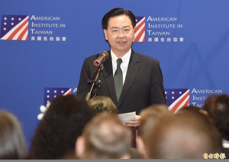 「美台印太區域民主治理諮商」會議12日在美國在台協會舉行,外交部長吳釗燮出席開幕致詞。(記者簡榮豐攝)