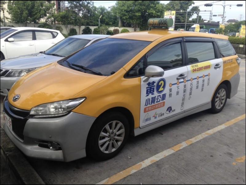 台中市規劃小黃公車新增5條路線太平霧峰的偏遠地區。(記者蔡淑媛翻攝)