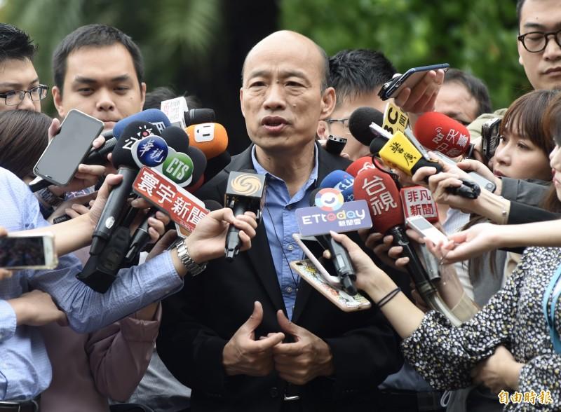 韓國瑜在《旺中》民調裡支持度墊底,韓競辦認為,這份資料僅供參考。(資料照)
