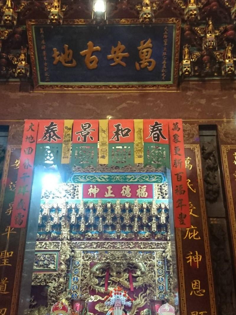 萬丹古地土地公廟已有近三百年的歷史(記者葉永騫翻攝)