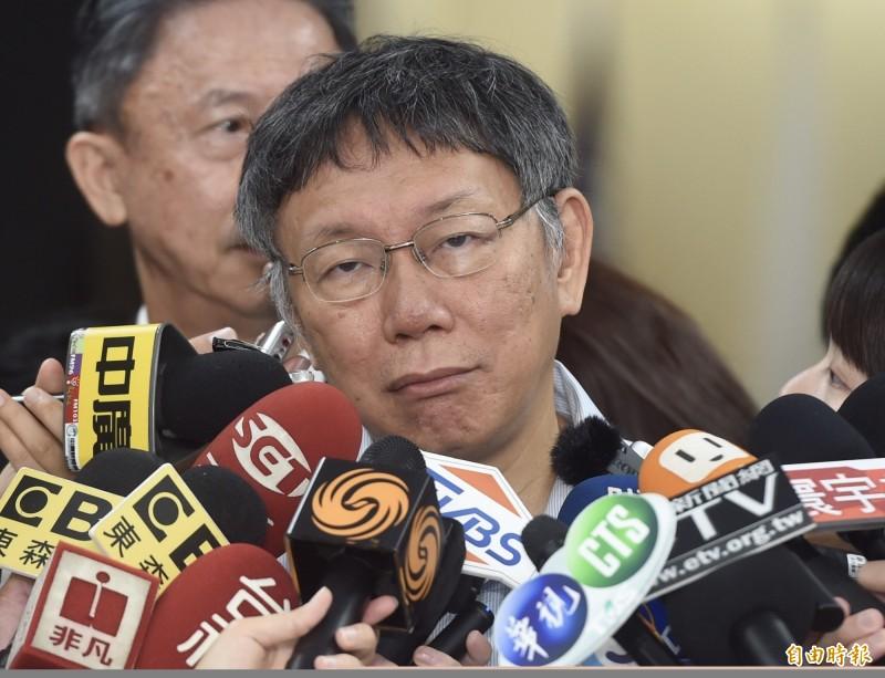 台北市長柯文哲接受鳳凰衛視「石評大財經」節目專訪,認為總統蔡英文現在兩岸關係過於僵硬。(資料照)