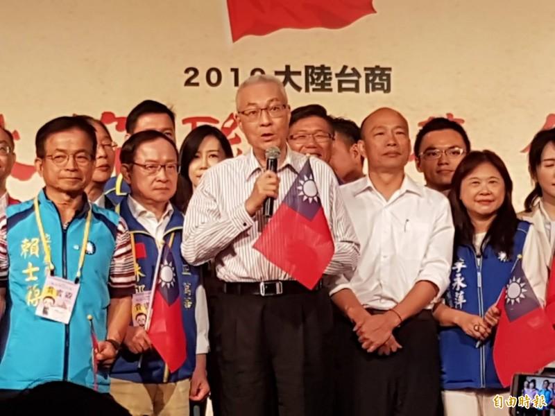國民黨下午舉行「大陸台商中秋聯誼茶會」。(記者謝君臨攝)