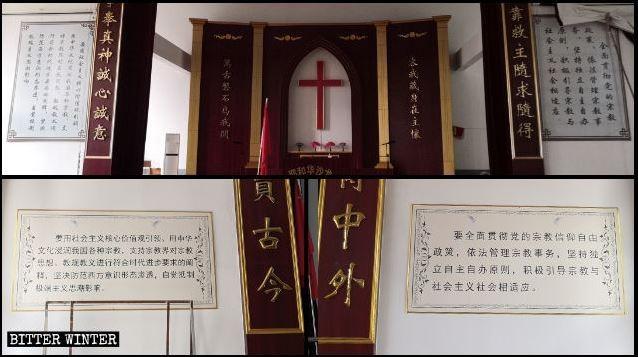 中國有教堂屢次被中共要求將「十誡」換成「習近平語錄」。(圖擷自寒冬網站)