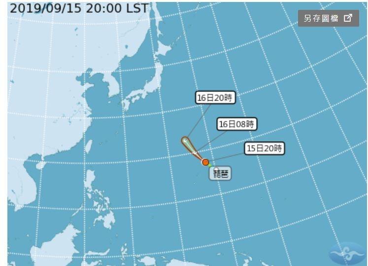 第16號颱風琵琶生成!目前往西北朝日本前進