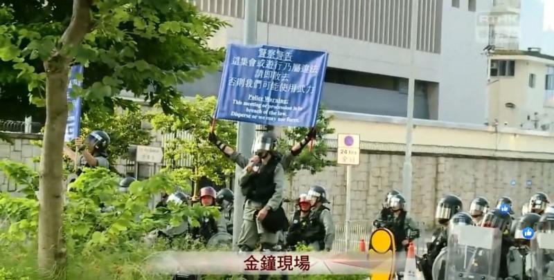 警方舉出藍旗,警告示威者若不散去可能使用武力。(擷取自《香港電台》直播畫面)