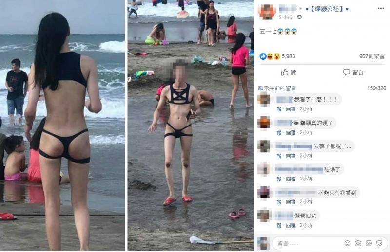 網友們發現照片中是1名男子的背影,全部群起暴動。(圖擷取自爆廢公社)