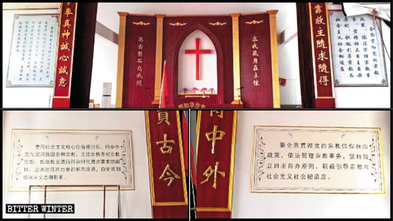中共逼教會 十誡換成習語錄