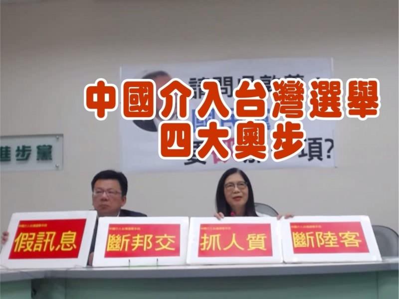 索羅門斷交》管碧玲:2020選舉 變成是和中國在選舉了