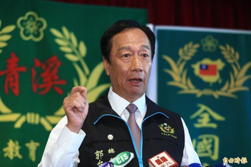 鴻海創辦人郭台銘,在16日晚間11時許發出聲明,表示「我決定不參與2020連署競選總統。中華民國需要郭台銘的時候,郭台銘永遠都在。」(資料照)