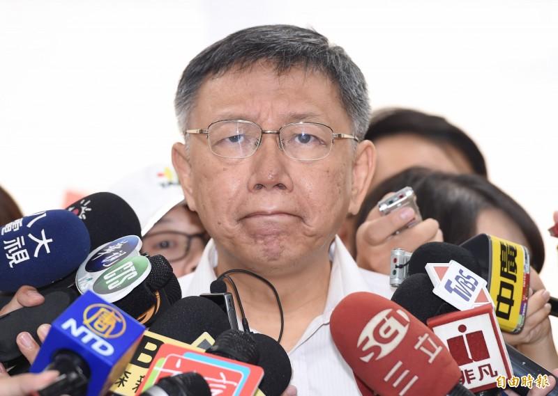 台北市長柯文哲今晚接受專訪更酸馬英九一定被韓國瑜抱得心裡面圈圈叉叉。(資料照,記者廖振輝攝)