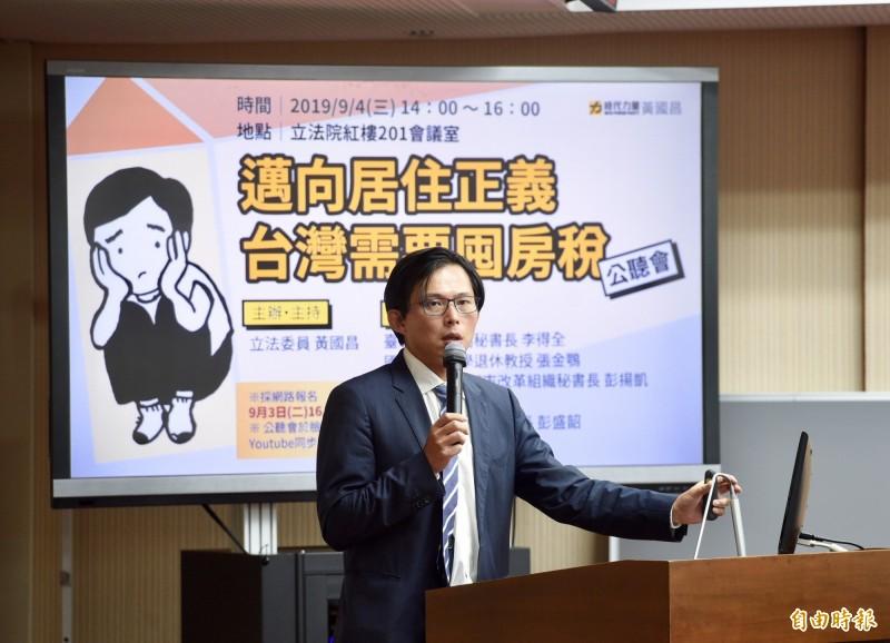 時代力量立委黃國昌日前說,時力絕不會去販賣「亡國感」,黃國昌今表示,「重要的不是把它拿來當做2020時選舉販賣的口號,而是要落實為具體行動。」(資料照)