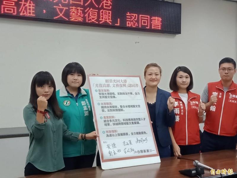 三黨代表簽訂《願榮光回大港-「光復高雄・文藝復興」認同書》。(記者葛祐豪攝)