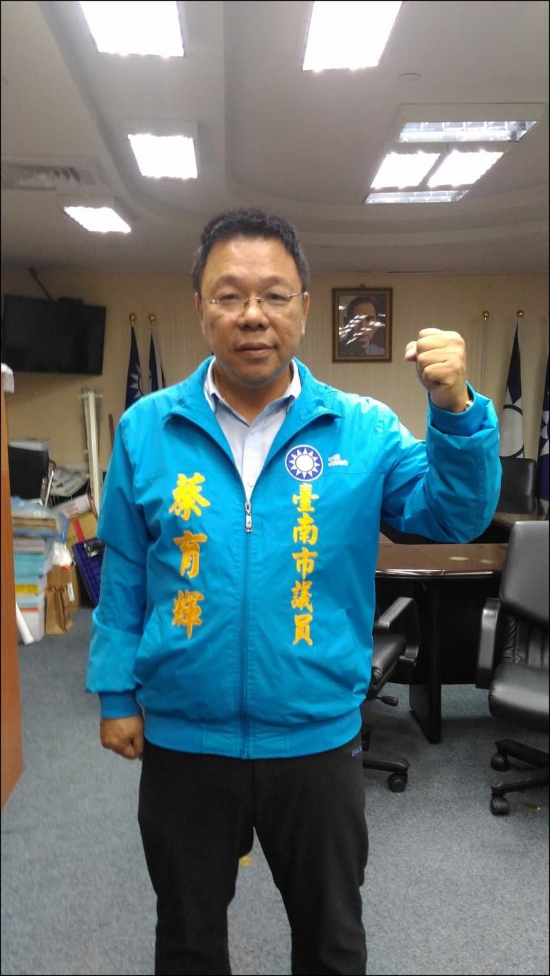 郭台銘不參與連署選總統 台南藍軍籲重回國民黨
