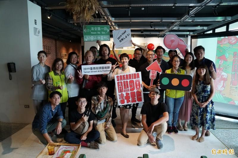訂製《全民烏托邦》 台南街頭藝術節將登場