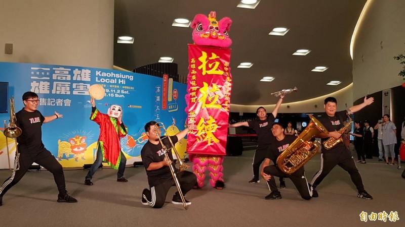 傳統舞獅與現代音樂碰撞出《拉拉練》。(記者陳文嬋攝)