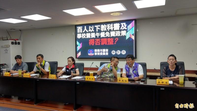 百人以下教科書、營養午餐免費政策  台南議員促檢討