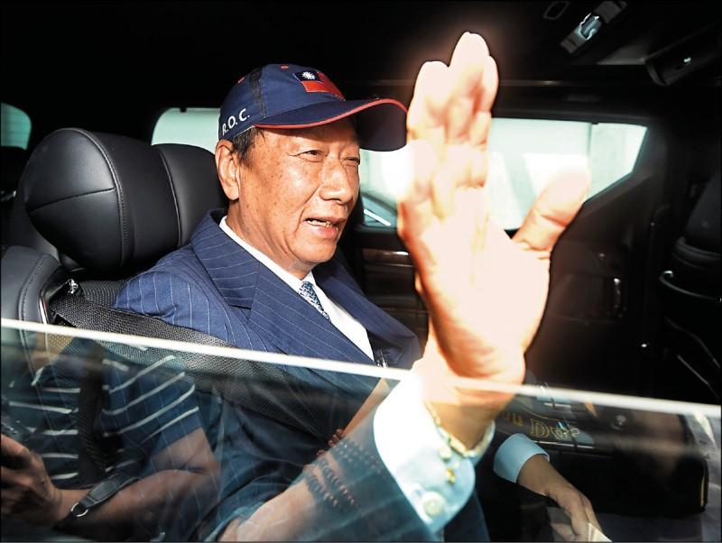 鴻海創辦人郭台銘在昨天深夜十一時發表聲明,「決定不參與二○二○連署競選總統」。(資料照)