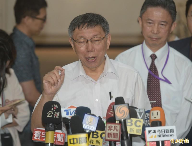 台北市長柯文哲針對鴻海創辦人郭台銘不參與2020總統大選發表聲明,並接受媒體提問。(記者張嘉明攝)