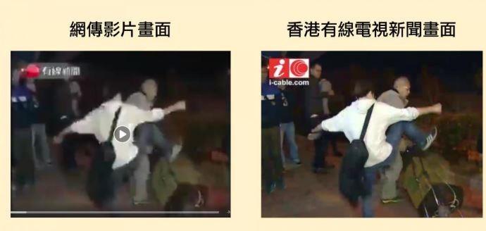 網傳黃之鋒欺負老人影片 《台灣事實查核中心》:錯誤訊息