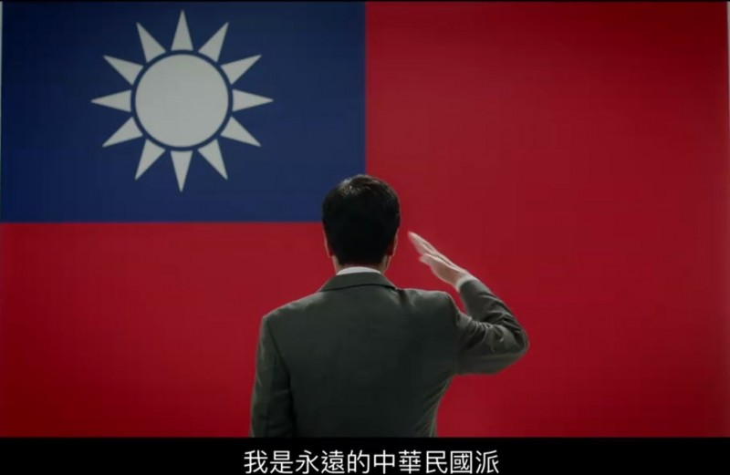 最後郭台銘重申他是「永遠的中華民國派」,在台灣需要郭台銘時,他永遠都在。(圖擷自郭台銘臉書)