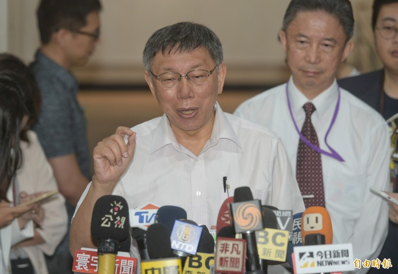 台北市長柯文哲17日針對鴻海創辦人郭台銘不參與2020總統大選發表聲明,並接受媒體提問。(記者張嘉明攝)
