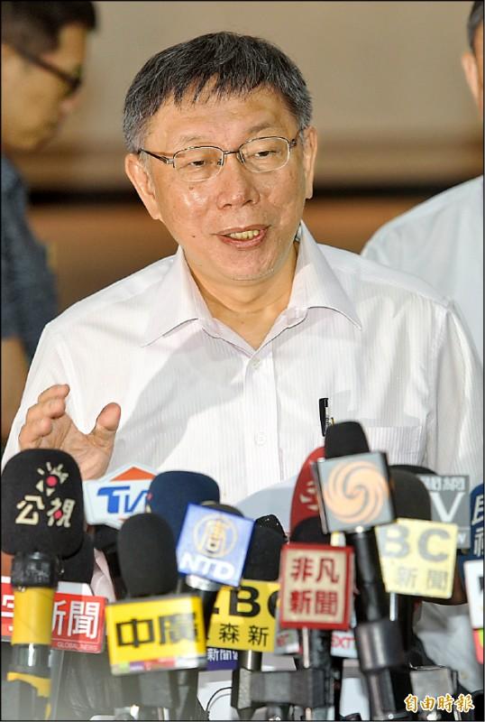 台北市長柯文哲昨天本來想約親民黨主席宋楚瑜見面也沒約成。(記者張嘉明攝)