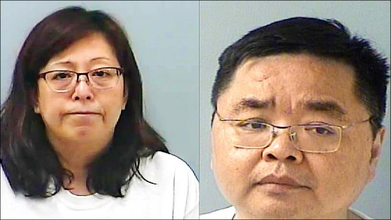 涉竊密賺4370萬 美華裔夫婦被訴