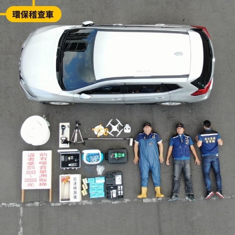 環保局稽查車,配備各項偵搜裝備,隨時待命出勤。(環保局提供)