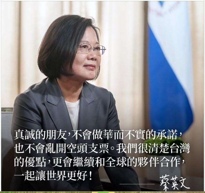 面對中國打壓,蔡總統表示,這兩天有許多國際友人挺身而出,為台灣發聲。我們很清楚台灣的優點,更會繼續和全球的夥伴合作,一起讓世界更好!(圖取自蔡總統臉書)