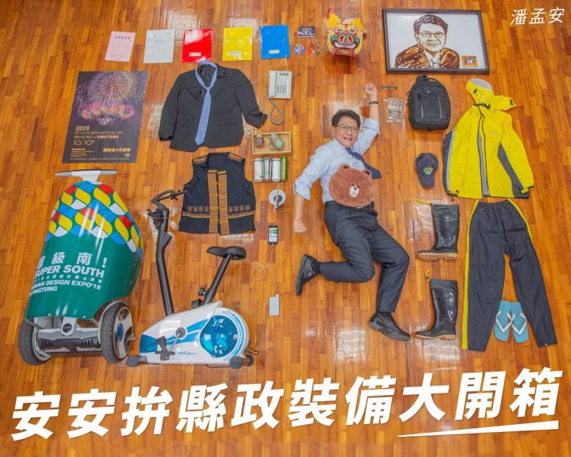 潘孟安拼縣政裝備開箱,網友看到他肚子上的熊大,忍不住笑了。(取自潘孟安臉書)