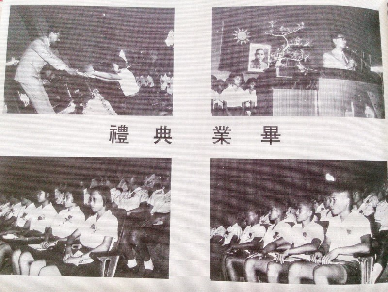 畢業紀念冊上,留下了中央戲院內舉辦畢業典禮的珍貴畫面。(記者吳俊鋒翻攝)