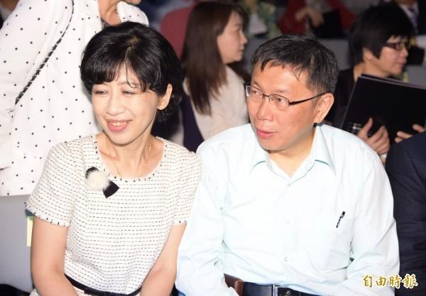 台北市長柯文哲夫人陳佩琪在臉書發表想法。(資料照)
