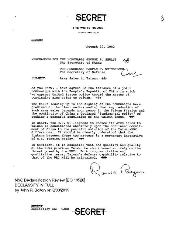 美國在台協會公布解密文件。(圖取自AIT網站)