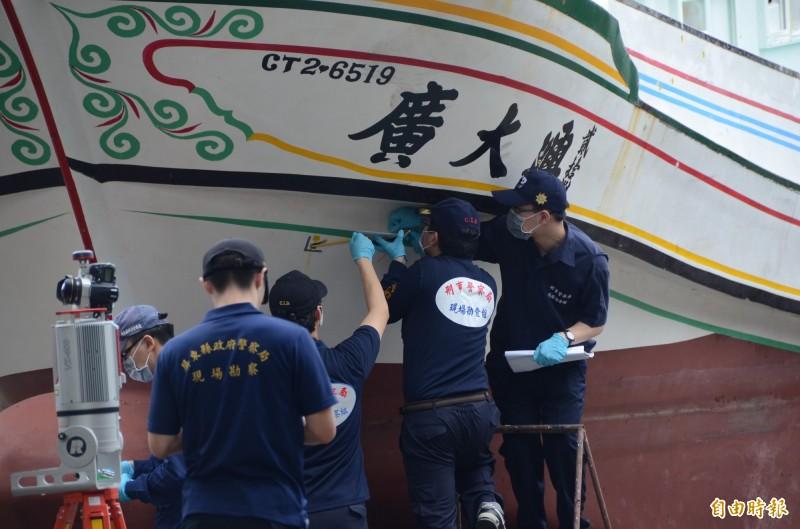 廣大興號漁船鑑識人員在船隻水線下也發現彈孔及彈頭碎片。(資料照)