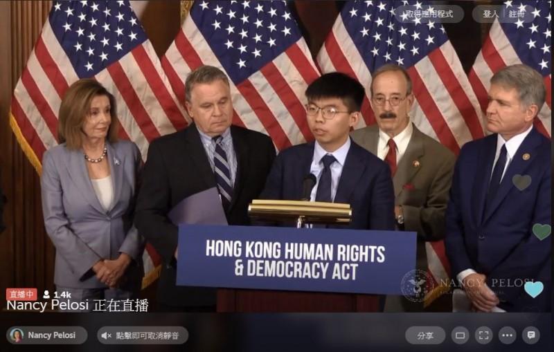 台北時間今日晚間11點,眾議院議長裴洛西,突然聯同民主共和兩黨眾議員召開特別記者會,表達對《香港人權與民主法案》的支持。(圖擷取自推特_Nancy Pelosi)