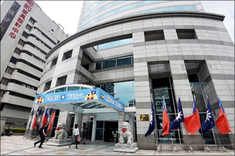 藍營評估,目前距離黨主席吳敦義要求的六十席立委選舉勝選目標「還差一點」。(資料照)