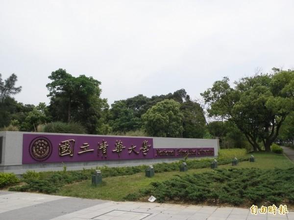 國立清華大學表示,材料系學生經快篩後,38人確診為A型流感。(資料照)