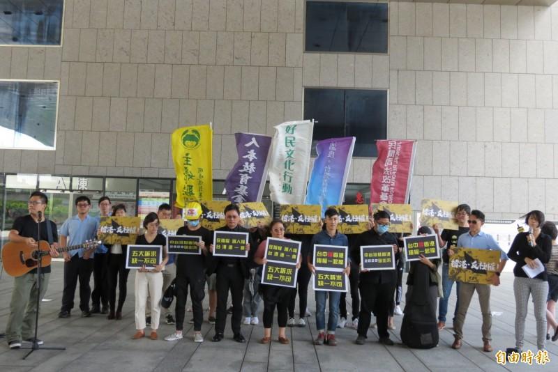 中部公民團體宣佈 28、29日將發起台中撐香港活動