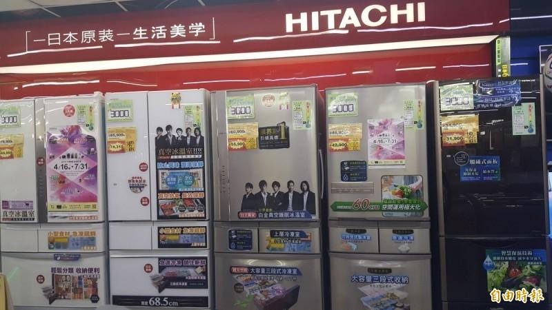 台北市住宅補助冷氣、冰箱仍有名額,只要符合能源效率一、二級,住宅冷氣每kW可補助1000元,冰箱每公升補助10元。(記者楊心慧攝)