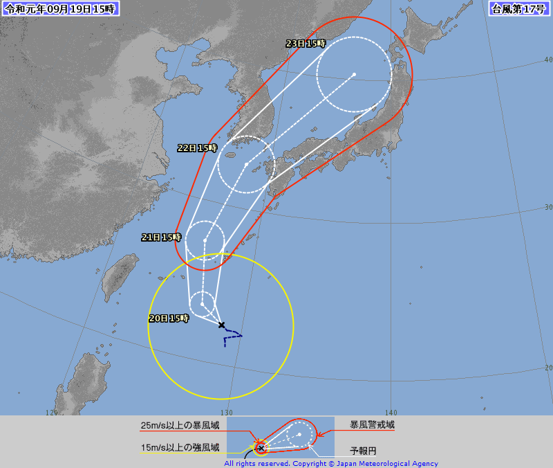 塔巴颱風明後天離台最近,外圍環流將為北部、東北部帶來降雨,週日將撲向日韓。(圖擷自日本氣象廳)