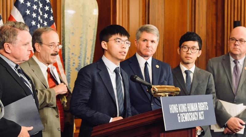 美眾院挺香港民主 黃之鋒:今年內通過法案勢在必行!