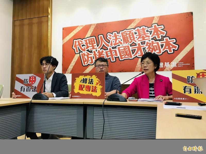台灣基進台北黨部新聞輿情主任林宥銘(左起)、台灣基進中常委何澄輝、民進黨立委尤美女共同召開記者會,宣布將推動「境外勢力影響透明法」草案通過。(記者黃欣柏攝)