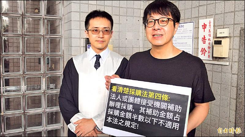 大港開唱風波被指瀆職 前高雄市文化局長控告議員