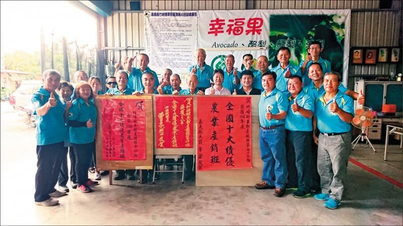 全國十大績優農業產銷班 兩個在嘉縣