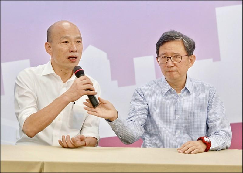 韓推長照險「一個月一個便當錢」