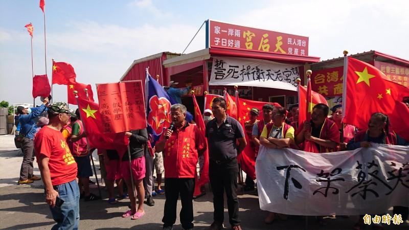 新營區的「共產天后宮」。(記者楊金城攝)