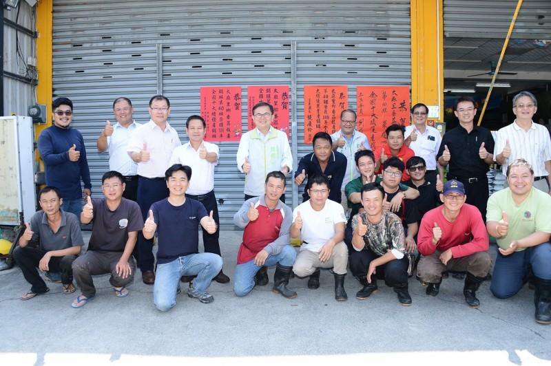 太麻里番荔枝第40產銷班 奪全國10大績優產銷班