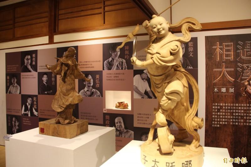 市立大溪木藝生態博物館,今天起至11月28日在工藝交流館推出「相遇大溪」木雕特展,除了木藝創作,也有傳統神像展出。(記者許倬勛攝)