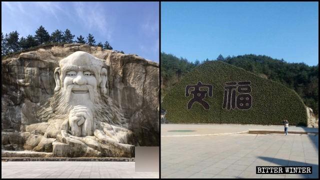 中國最大老子山體雕像雖逃過爆破強拆命運,但仍逃不過被「封蓋」的命運。左圖為原圖,右圖為封蓋後的景象。(圖擷取自《寒冬》)